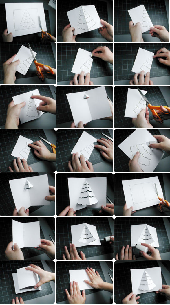 Открытки своими руками из бумаги пошагово
