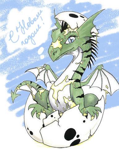 новогодние открытки 2012