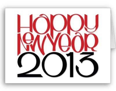 Новогодняя открытка 2013 с текстом