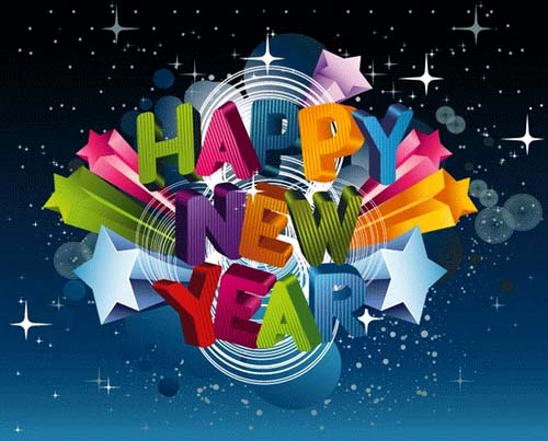 Счастливого нового года 2013