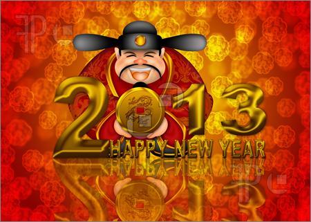 Новогодняя открытка 2013 - пират