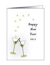 Открытка для нового 2013 года